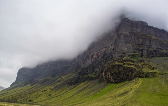 Misty Mountains in Iceland