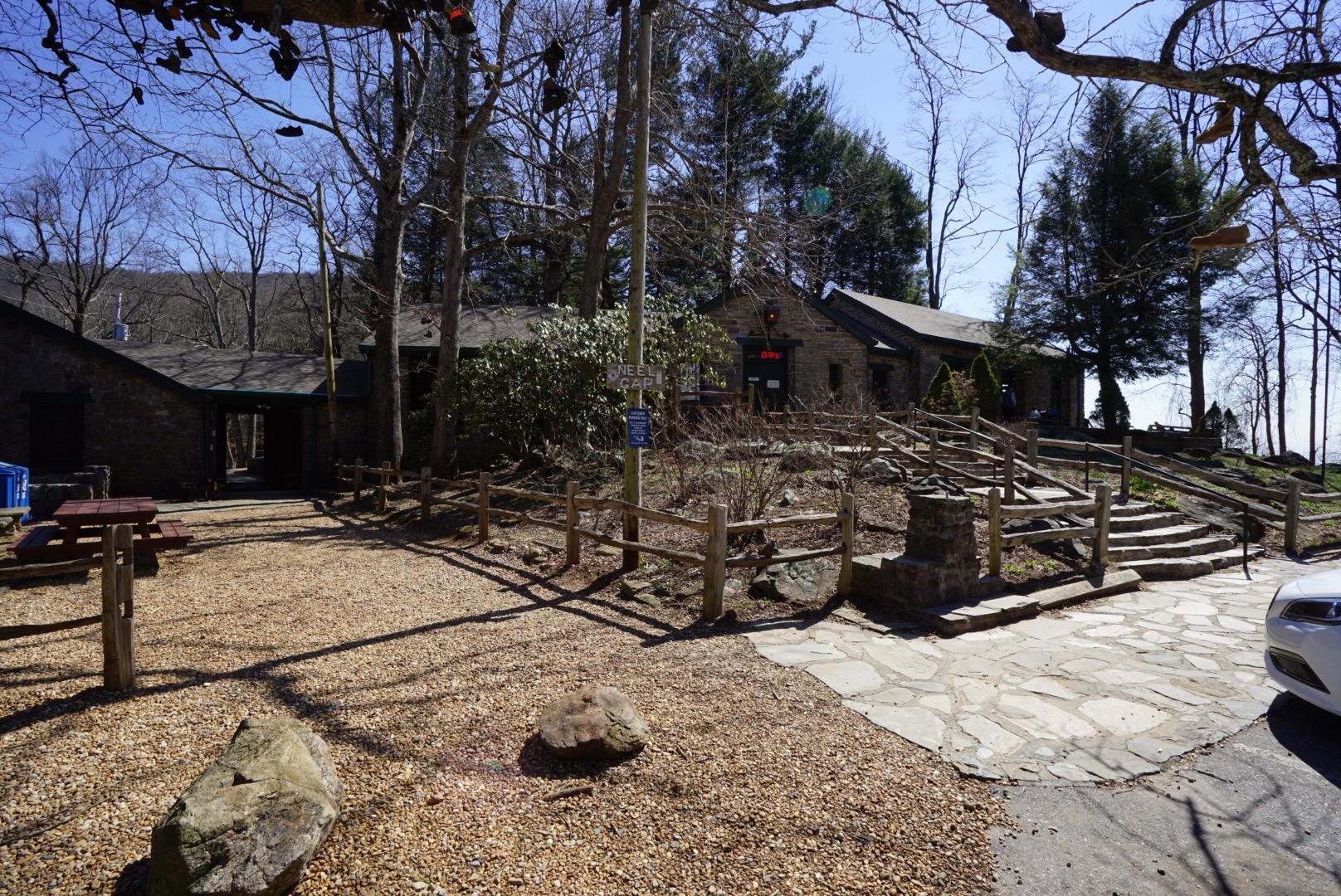 Appalachian Trail Thru Hike Amicalola Falls State Park